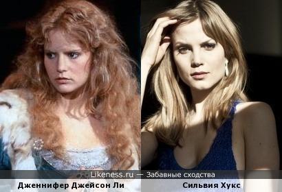 Дженнифер Джейсон Ли/Сильвия Хукс