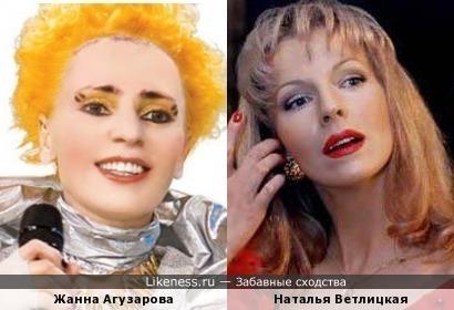 Здесь еще не было этого сравнения. Но на этой фотографии Наталья Ветлицкая напомнила Жанну Агузарову
