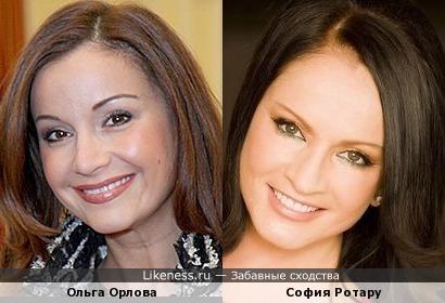 Ольга Орлова и София Ротару