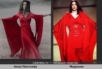 Анна Плетнева слизала костюм у Мадонны