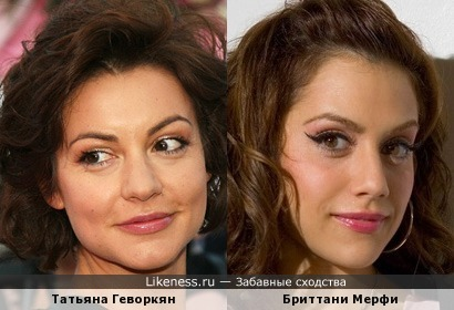 Татьяна Геворкян похожа на Бриттани Мерфи