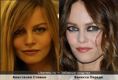 Анастасия Стежко напомнила Ванессу Паради