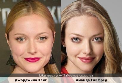 Джорджина Хэйг Аманда Сайфред