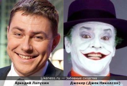 """КВНщик команды """"Уездный город"""