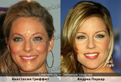 Анастасия Гриффит похожа на Андреа Паркер