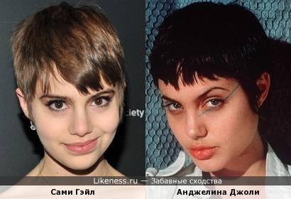Сами Гэйл и Анджелина Джоли