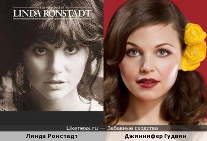 Линда Ронстадт и Джиннифер Гудвин
