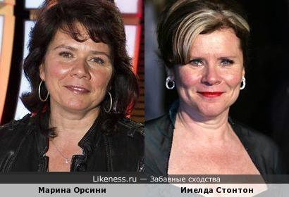 Марина Орсини и Имелда Стонтон