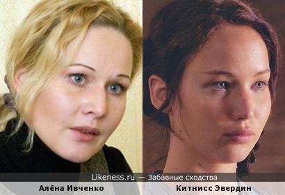 Алёна Ивченко на этом фото похожа на Китнисс Эвердин