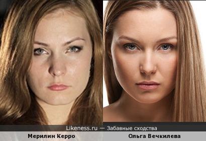 Мерилин Керро и Ольга Вечкилева