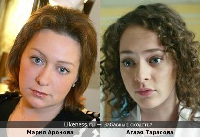 Мария Аронова и Аглая Тарасова