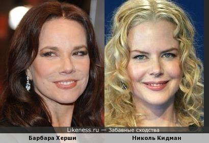 Барбара Херши и Николь Кидман