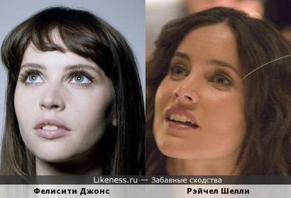 Фелисити Джонс /Рэйчел Шелли