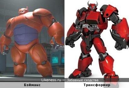 В принципе, оба они Трансформеры