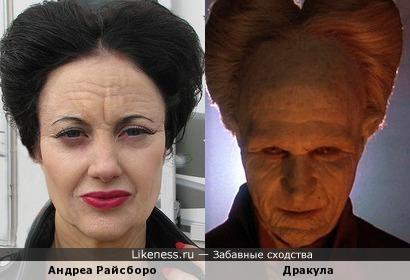 Андреа Райсборо в образе пожилой Уоллис Симпсон напомнила Дракулу
