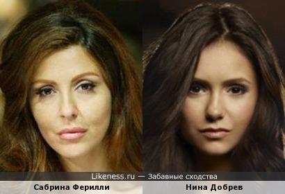 Сабрина Ферилли и Нина Добрев