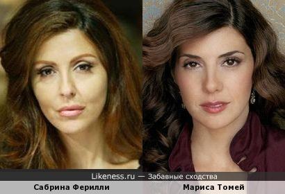 Сабрина Ферилли и Мариса Томей