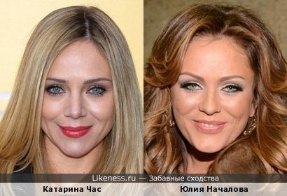 Катарина Час и Юлия Началова