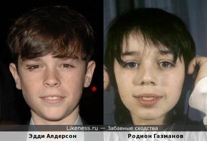 Эдди Алдерсон и Родион Газманов