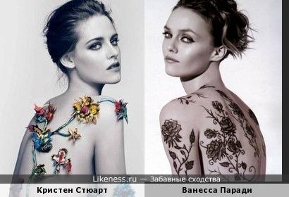 Кристен Стюарт и Ванесса Паради