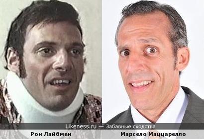 Рон Лайбмен и Марсело Маццарелло