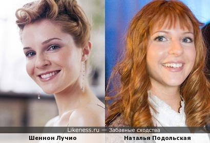 Шеннон Лучио и Наталья Подольская
