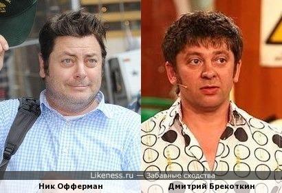 Ник Офферман / Дмитрий Брекоткин