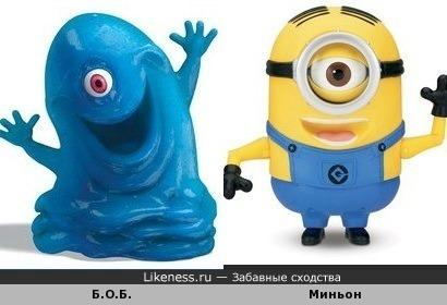 Голубой и желтый
