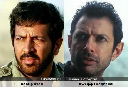Кабир Кхан и Джефф Голдблюм