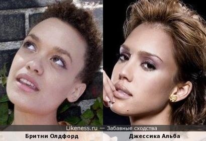 Бритни Олдфорд и Джессика Альба
