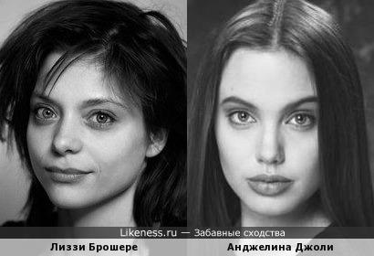 Лиззи Брошере и Анджелина Джоли.