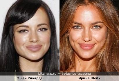 Эшли Рикардс и Ирина Шейк