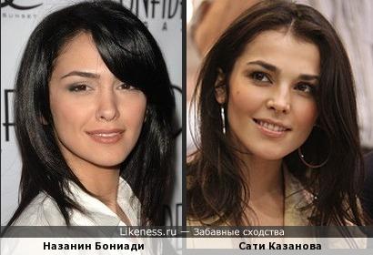 Назанин Бониади и Сати Казанова