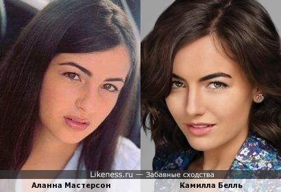 Аланна Мастерсон и Камилла Белль