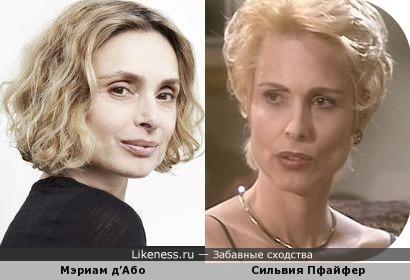 Мэриам д'Або и Сильвия Пфайфер