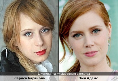 Лариса Баранова и Эми Адамс