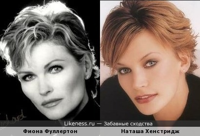 Фиона Фуллертон и Наташа Хенстридж