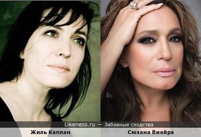Жиль Каплан и Сюзана Виейра