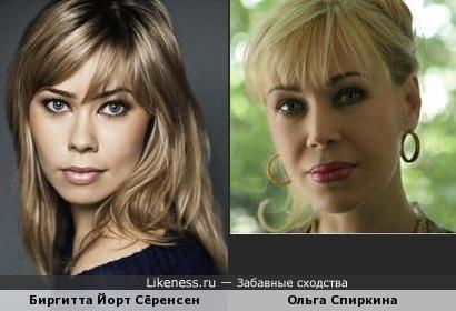 Биргитта Йорт Сёренсен / Ольга Спиркина