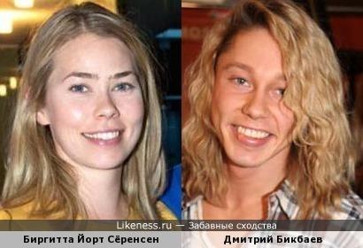 Биргитта Йорт Сёренсен/ Дмитрий Бикбаев