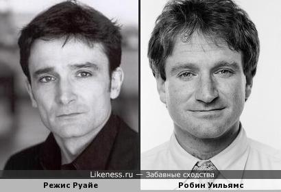 Режис Руайе и Робин Уильямс