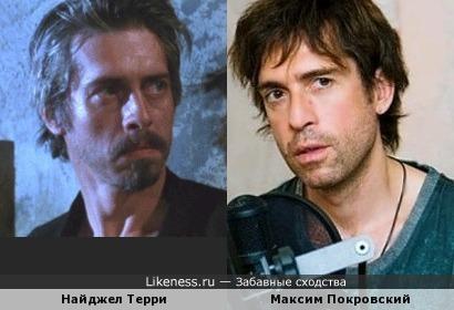 Найджел Терри в образе Караваджо похож на Макса Покровского