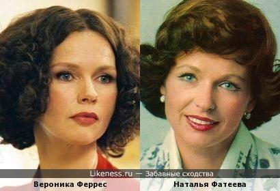 Вероника Феррес здесь - Наталья Фатеева
