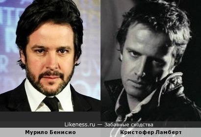 Мурило Бенисио и Кристофер Ламберт