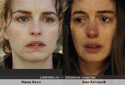 Отверженные Нина Хосс и Энн Хэтэуэй