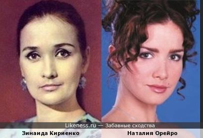 Зинаида Кириенко на этом фото напоминает Дикого Ангелочка