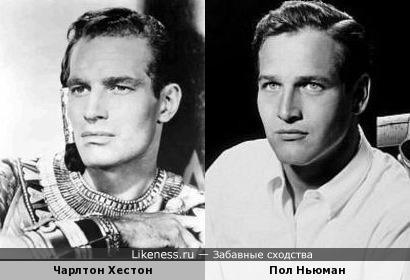 Чарлтон Хестон и Пол Ньюман
