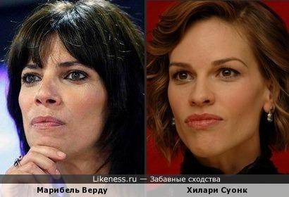 Марибель Верду и Хилари Суонк