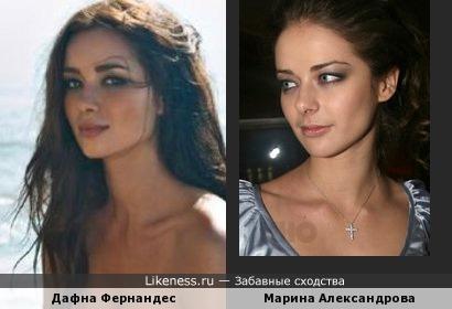 Дафна Фернандес и Марина Александрова