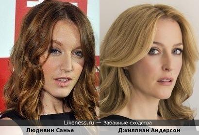 Людивин Санье и Джиллиан Андерсон